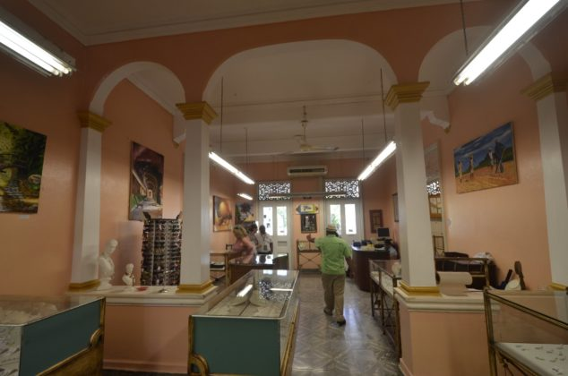 The museum store arches